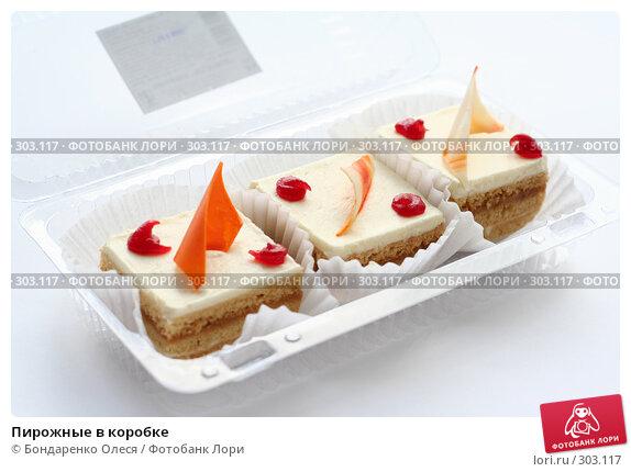 Пирожные в коробке, фото № 303117, снято 27 мая 2008 г. (c) Бондаренко Олеся / Фотобанк Лори
