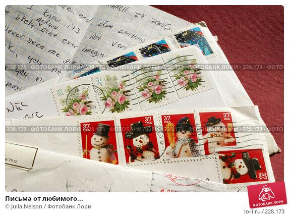 Письма от любимого..., иллюстрация № 228173 (c) Julia Nelson / Фотобанк Лори