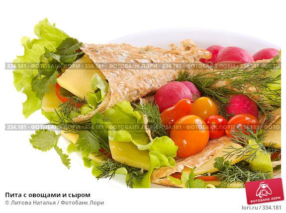 Пита с овощами и сыром, фото № 334181, снято 13 января 2008 г. (c) Литова Наталья / Фотобанк Лори