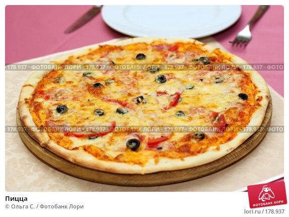 Пицца, фото № 178937, снято 3 марта 2007 г. (c) Ольга С. / Фотобанк Лори