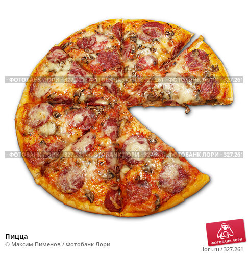 Купить «Пицца», фото № 327261, снято 10 декабря 2006 г. (c) Максим Пименов / Фотобанк Лори