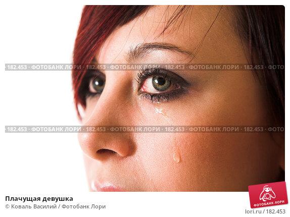Плачущая девушка, фото № 182453, снято 23 ноября 2006 г. (c) Коваль Василий / Фотобанк Лори