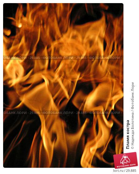 Пламя костра, фото № 29885, снято 21 мая 2006 г. (c) Надежда Болотина / Фотобанк Лори