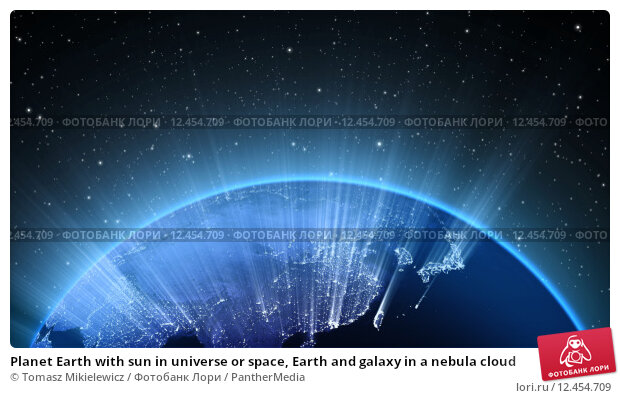 Купить «Planet Earth with sun in universe or space, Earth and galaxy in a nebula cloud», фото № 12454709, снято 23 марта 2019 г. (c) PantherMedia / Фотобанк Лори