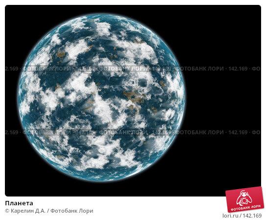 Купить «Планета», иллюстрация № 142169 (c) Карелин Д.А. / Фотобанк Лори