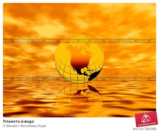 Купить «Планета и вода», иллюстрация № 256665 (c) ElenArt / Фотобанк Лори