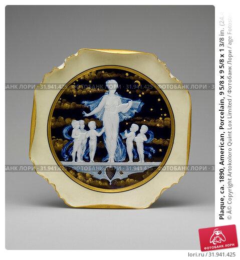 Купить «Plaque, ca. 1890, American, Porcelain, 9 5/8 x 9 5/8 x 1 3/8 in. (24.4 x 24.4 x 3.5 cm), Ceramics, Ott and Brewer (1871–1893)», фото № 31941425, снято 8 мая 2017 г. (c) age Fotostock / Фотобанк Лори