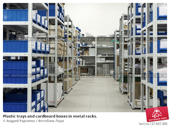 Купить «Plastic trays and cardboard boxes in metal racks.», фото № 27507305, снято 19 октября 2017 г. (c) Андрей Радченко / Фотобанк Лори