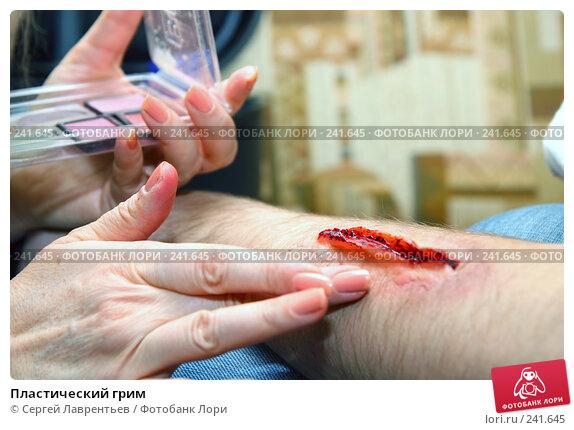Пластический грим, фото № 241645, снято 22 марта 2008 г. (c) Сергей Лаврентьев / Фотобанк Лори