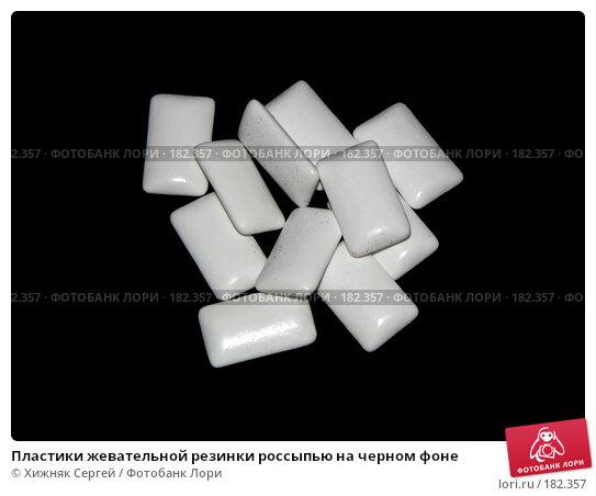Пластики жевательной резинки россыпью на черном фоне, фото № 182357, снято 20 января 2008 г. (c) Хижняк Сергей / Фотобанк Лори