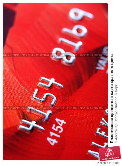 Пластиковая кредитная карта красного цвета, фото № 319101, снято 18 декабря 2007 г. (c) Александр Паррус / Фотобанк Лори