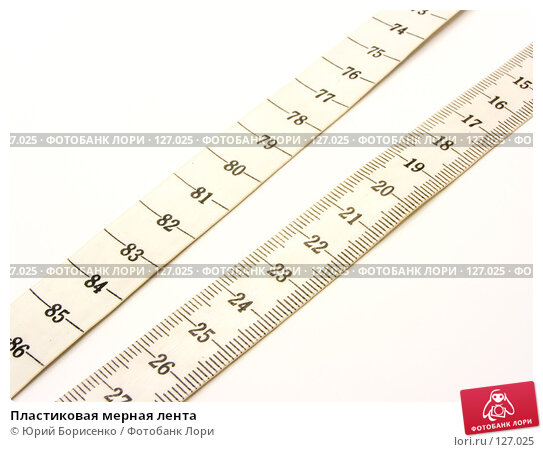 Пластиковая мерная лента, фото № 127025, снято 2 сентября 2007 г. (c) Юрий Борисенко / Фотобанк Лори