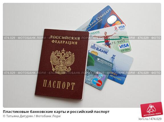 Пластиковая карта momentium сравнить цены Владивосток