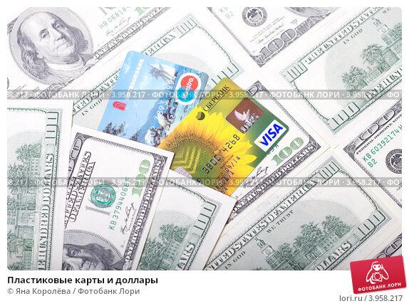 Карты Серов банковские продажа