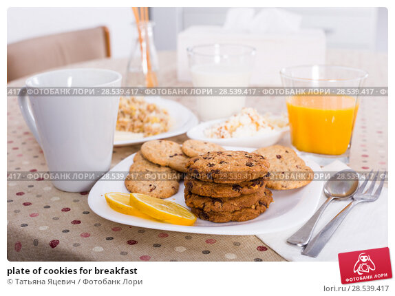 Купить «plate of cookies for breakfast», фото № 28539417, снято 26 октября 2016 г. (c) Татьяна Яцевич / Фотобанк Лори