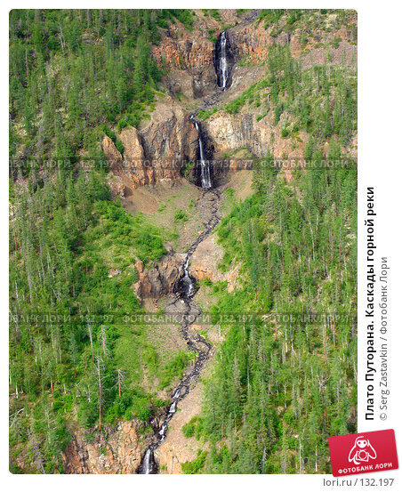 Плато Путорана. Каскады горной реки, фото № 132197, снято 6 июля 2004 г. (c) Serg Zastavkin / Фотобанк Лори