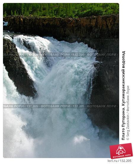 Плато Путорана. Кутамараканский водопад, фото № 132205, снято 6 июля 2004 г. (c) Serg Zastavkin / Фотобанк Лори