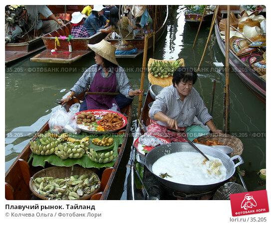 Плавучий рынок. Тайланд, фото № 35205, снято 28 марта 2007 г. (c) Колчева Ольга / Фотобанк Лори