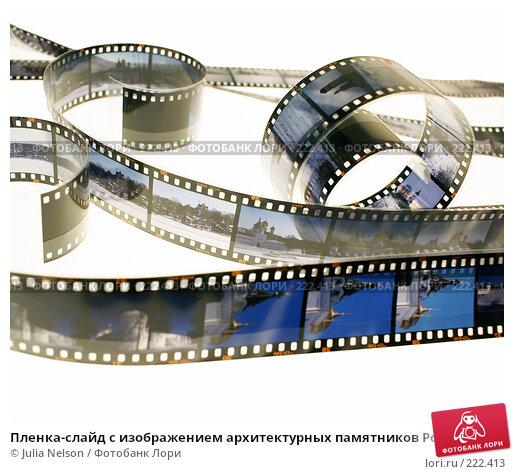 Пленка-слайд с изображением архитектурных памятников России, фото № 222413, снято 8 марта 2008 г. (c) Julia Nelson / Фотобанк Лори