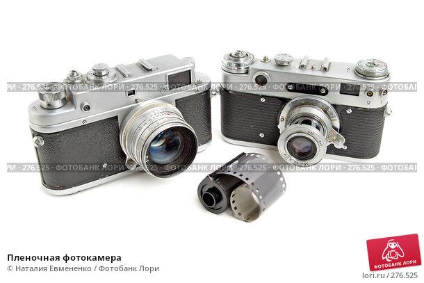 Пленочная фотокамера, фото № 276525, снято 21 апреля 2008 г. (c) Наталия Евмененко / Фотобанк Лори
