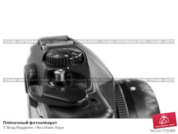 Плёночный фотоаппарат, фото № 113465, снято 8 ноября 2007 г. (c) Влад Нордвинг / Фотобанк Лори