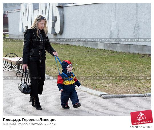 Площадь Героев в Липецке, фото № 237189, снято 30 апреля 2017 г. (c) Юрий Егоров / Фотобанк Лори