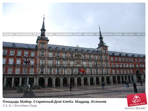 Площадь Майор. Старинный Дом Хлеба. Мадрид. Испания, фото № 263661, снято 19 апреля 2008 г. (c) Екатерина Овсянникова / Фотобанк Лори