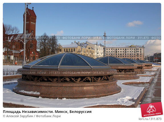 Площадь Независимости. Минск, Белоруссия, фото № 311873, снято 5 ноября 2006 г. (c) Алексей Зарубин / Фотобанк Лори
