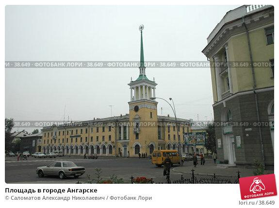 Площадь в городе Ангарске, фото № 38649, снято 8 сентября 2005 г. (c) Саломатов Александр Николаевич / Фотобанк Лори
