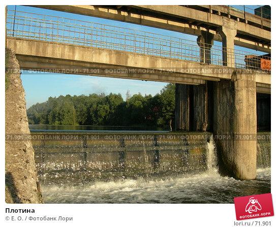 Плотина, фото № 71901, снято 11 августа 2007 г. (c) Екатерина Овсянникова / Фотобанк Лори