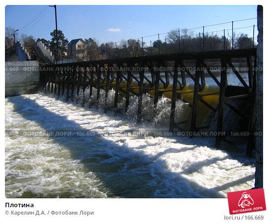 Плотина, фото № 166669, снято 23 марта 2007 г. (c) Карелин Д.А. / Фотобанк Лори
