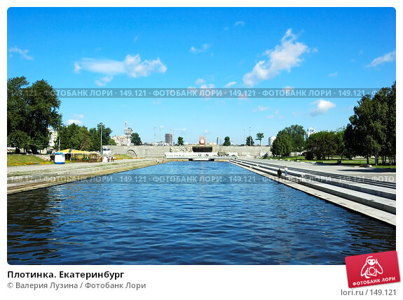 Плотинка. Екатеринбург, фото № 149121, снято 11 августа 2007 г. (c) Валерия Потапова / Фотобанк Лори