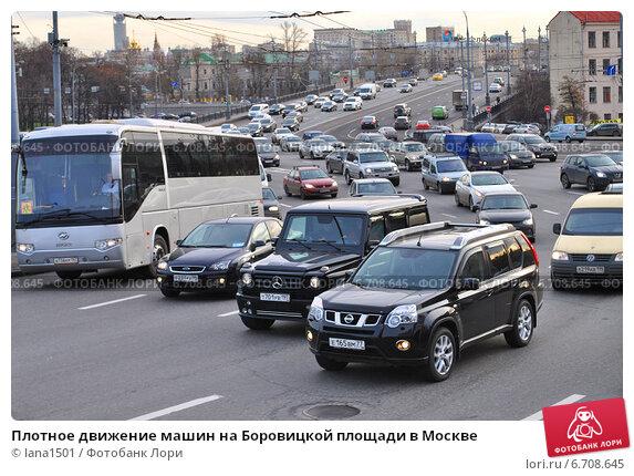 Купить «Плотное движение машин на Боровицкой площади в Москве», эксклюзивное фото № 6708645, снято 19 ноября 2013 г. (c) lana1501 / Фотобанк Лори