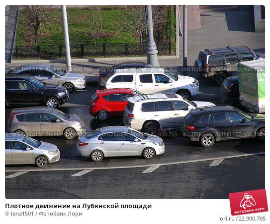 Купить «Плотное движение на Лубянской площади», эксклюзивное фото № 22900705, снято 24 апреля 2015 г. (c) lana1501 / Фотобанк Лори