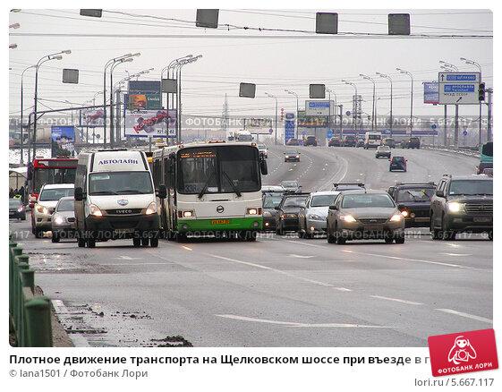 Купить «Плотное движение транспорта на Щелковском шоссе при въезде в город, Москва», эксклюзивное фото № 5667117, снято 11 декабря 2011 г. (c) lana1501 / Фотобанк Лори