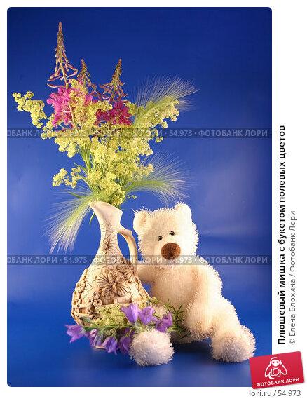 Плюшевый мишка с букетом полевых цветов, фото № 54973, снято 22 июня 2007 г. (c) Елена Блохина / Фотобанк Лори