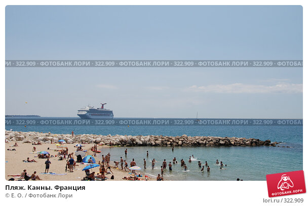 Пляж. Канны. Франция, фото № 322909, снято 13 июня 2008 г. (c) Екатерина Овсянникова / Фотобанк Лори