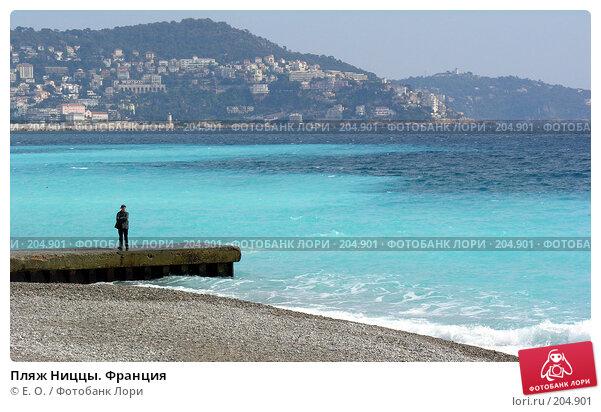 Пляж Ниццы. Франция, фото № 204901, снято 6 марта 2005 г. (c) Екатерина Овсянникова / Фотобанк Лори