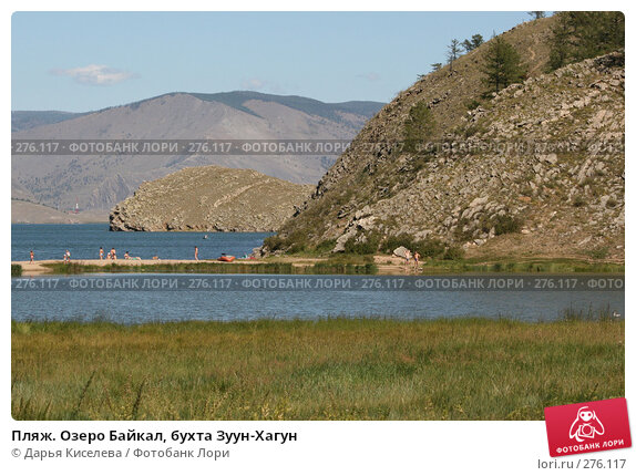 Пляж. Озеро Байкал, бухта Зуун-Хагун, фото № 276117, снято 17 июня 2007 г. (c) Дарья Киселева / Фотобанк Лори