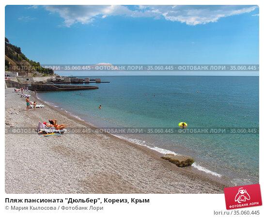 """Пляж пансионата """"Дюльбер"""", Кореиз, Крым. Редакционное фото, фотограф Мария Кылосова / Фотобанк Лори"""