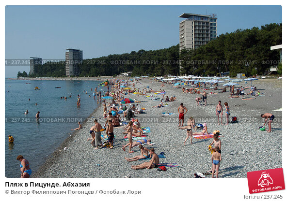Пляж в Пицунде. Абхазия, фото № 237245, снято 23 июля 2005 г. (c) Виктор Филиппович Погонцев / Фотобанк Лори