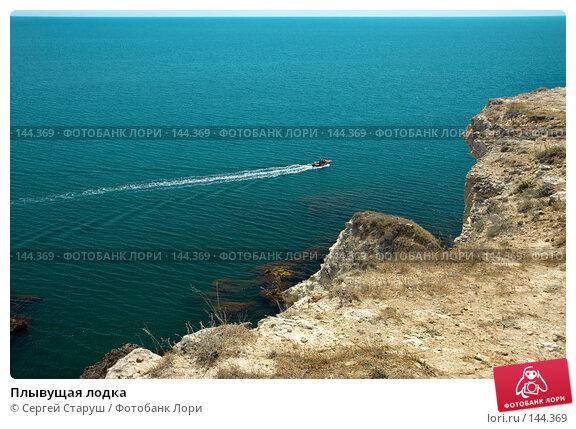 Плывущая лодка, фото № 144369, снято 28 июля 2007 г. (c) Сергей Старуш / Фотобанк Лори