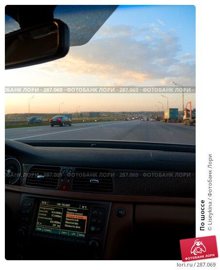 По шоссе, фото № 287069, снято 26 апреля 2008 г. (c) Liseykina / Фотобанк Лори