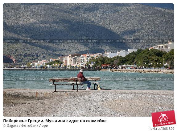 Побережье Греции. Мужчина сидит на скамейке, фото № 308329, снято 10 марта 2008 г. (c) Gagara / Фотобанк Лори