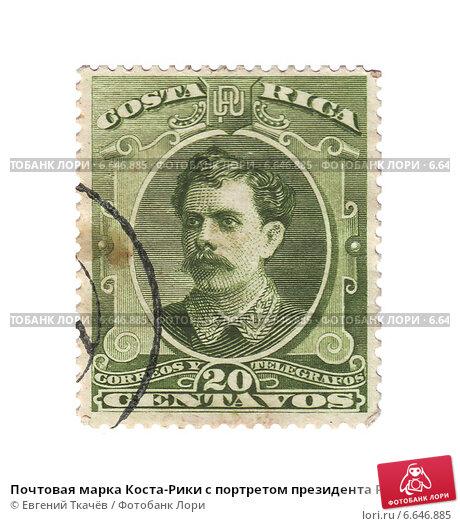 Купить «Почтовая марка Коста-Рики с портретом президента Рамона Бернардо Сото Альфаро. 1889 год», иллюстрация № 6646885 (c) Евгений Ткачёв / Фотобанк Лори