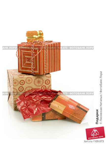 Подарки, фото № 109073, снято 2 ноября 2007 г. (c) Лисовская Наталья / Фотобанк Лори