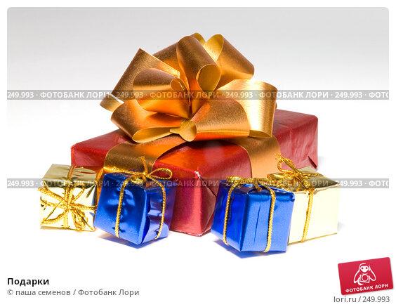 Подарки, фото № 249993, снято 26 декабря 2007 г. (c) паша семенов / Фотобанк Лори