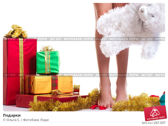Купить «Подарки», фото № 267937, снято 16 октября 2007 г. (c) Ольга С. / Фотобанк Лори