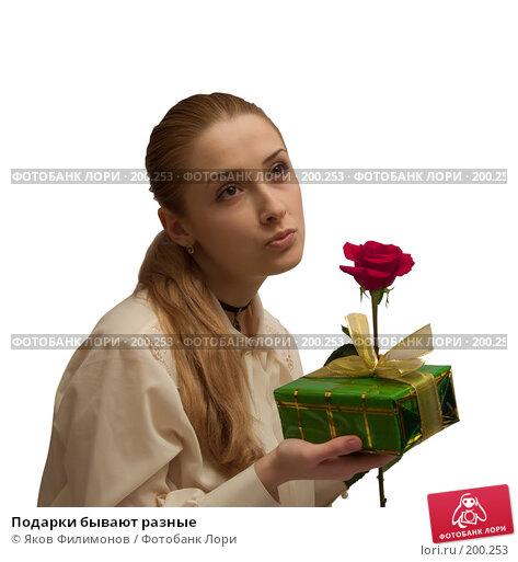 Подарки бывают разные, фото № 200253, снято 8 февраля 2008 г. (c) Яков Филимонов / Фотобанк Лори