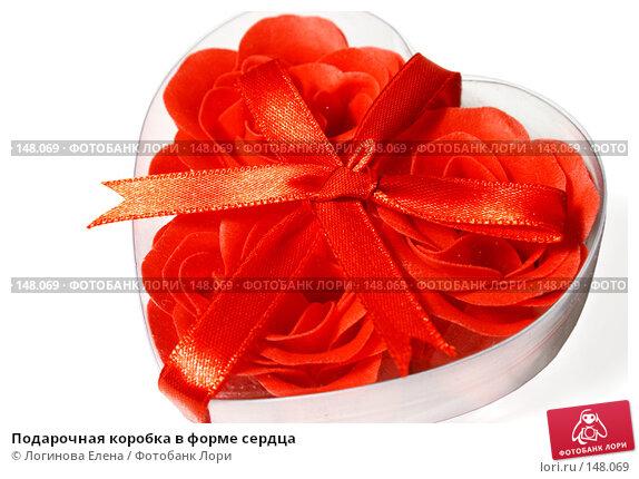 Подарочная коробка в форме сердца, фото № 148069, снято 25 ноября 2007 г. (c) Логинова Елена / Фотобанк Лори